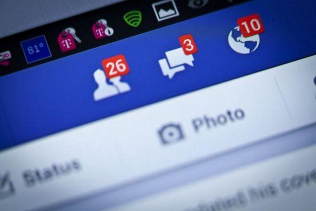 Фото - Що ваші facebook-фотографії говорять про вашої особистості