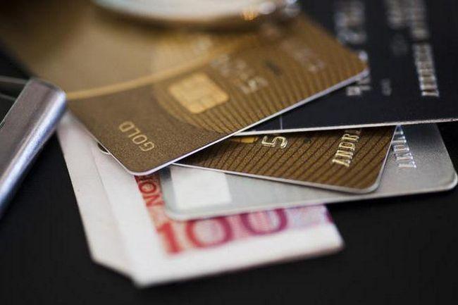 Фото - Мультивалютні картки: банки, умови, можливості та відгуки. Мультивалютна карта