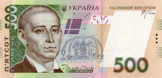 Фото - Чому гривні дорожче рублів - основні причини
